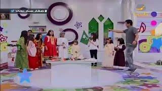 مسابقة التعرف على الأناشيد الوطنية الخليجية في برنامج صغار ستار روتانا