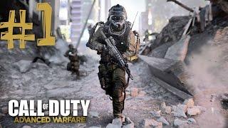 Call of Duty Advanced Warfare (Боевое крещение)