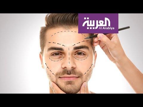 إجراءات التجميل في بعض الدول أفخاخ تهدد صحة المرضى العرب  - نشر قبل 22 ساعة