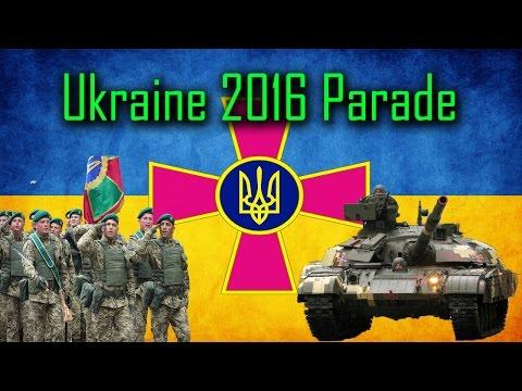 Ukraine 2016 Military Parade - 25 Years of Independence