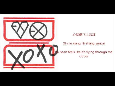 EXO-M - 彼得潘 (Peter Pan) [Chinese/PinYin/English] Color Coded HD