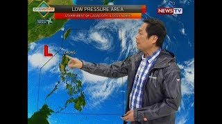 BT: Weather update as of 11:55 a.m. (July 20, 2018)