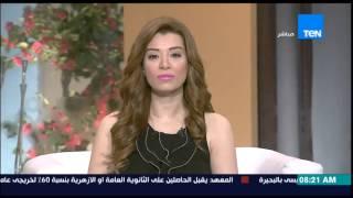 صباح الورد - السبت .. المهلة الأخيرة للمكتبين الإستشاريين لسد النهضة لتقديم العروض