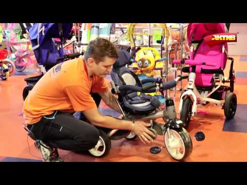 Трехколесные детские велосипеды