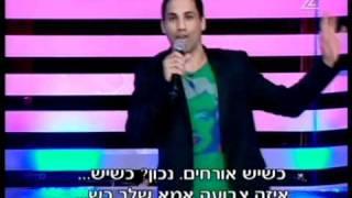 שחר חסון(צחוק מעבודה)-משפחה
