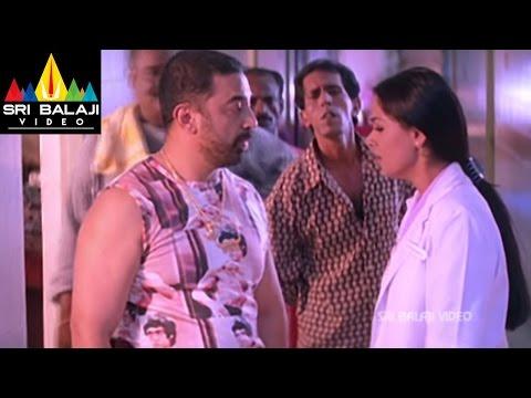 Brahmachari Movie Kamal Haasan and Simran in Hospital | Kamal Hassan, Simran | Sri Balaji Video