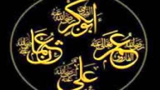 Ashab e Muhammad Haq Ke Wali