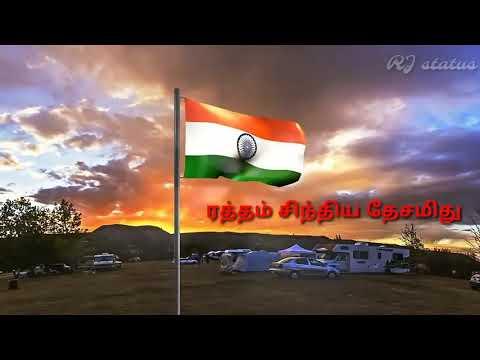 Tamil whatsapp status | RJ status | thayin manikodi | jai hindh | happy republic day