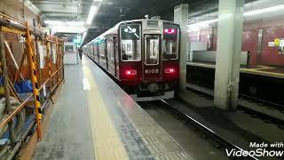 阪急神戸高速線 花隈駅 懐かしの神戸高速線旧放送