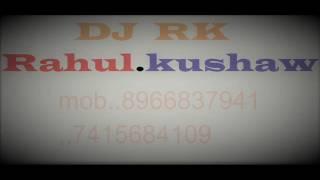 DJ RK NEW MIX ASHTA