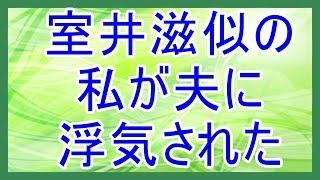 オススメ動画↓↓ 体験談:始末書件数がトップな人【感動】 https://youtu...
