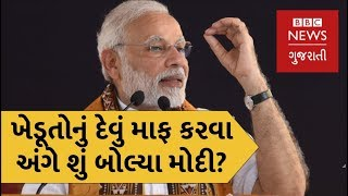 Narendra Modi on 2019 elections, farmers loan waiver and RBI ex Governor Urjit Patel