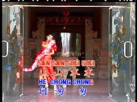 CHING SEN SEN YI MUNG MUNG