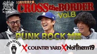 CROSS the BORDER powered by Red Bull Music Vol.8
