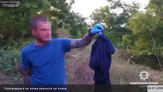 Парень получил удар ножом в живот при попытке защитить свою девушку