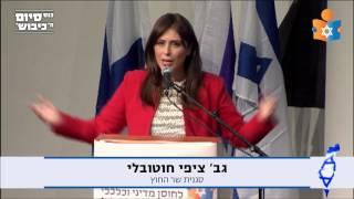 סגנית שר החוץ חוטובלי: הגיע הזמן לומר שאנחנו רוצים ריבונות