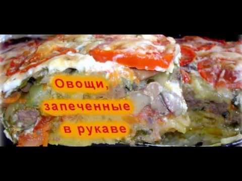 Кабачки фаршированные мясом, запеченные в духовке