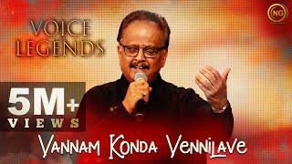 Vannam Konda Vennilave | S.P. Balasubrahmanyam | Sigaram | Voice of Legends Singapore