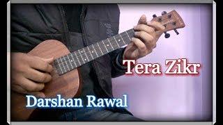 Tera Zikr Darshan Rawal Easy Ukulele Lesson for Beginners.mp3