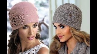 Вязаные шапки мода 2018, вязаные тренды, модные вязаные шапки