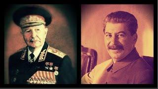 Иосиф Сталин - Маршалы Сталина - Иван Баграмян