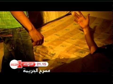 BA MASRAH AL JARIMA FES 021211 - MEDI 1 TV