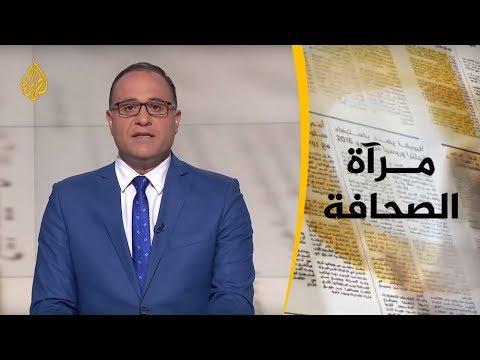 مرآة الصحافة الاولى 24/4/2019  - نشر قبل 4 ساعة