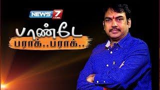 Pandey - Parak Parak – News7 Tamil TV Show