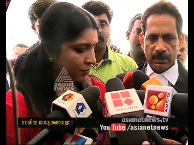 Saritha Speak| Saritha Nair responds to Media on not attending before Solar Commission
