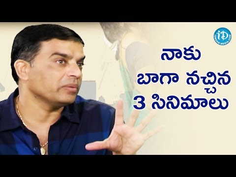 Those 3 Films are Closely connected to my Heart - Dil Raju || Fidaa Movie Interview || Varun Tej
