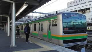 【9番線発車】高崎線普通高崎行き 大宮駅9番線発車