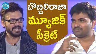 Bobbili Raja Music Secret || Babu Bangaram Team Interview