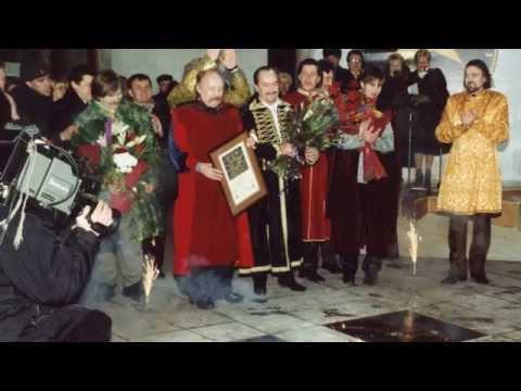 ВИА Песняры в ГЦКЗ Россия 21.01.2001
