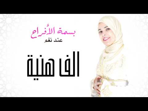 نغم العرب حسين الجسمي صلو علي رسول الله