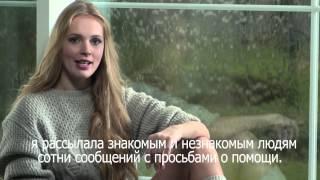 Олеся Бословяк. Мисс Земля 2013. Olesya Boslovyak Miss Earth 2013