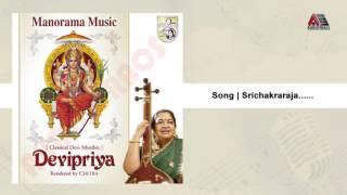 Srichakraraja | Devipriya
