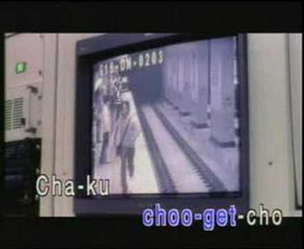 I Believe (My Sassy Girl OST)-Karaoke Version
