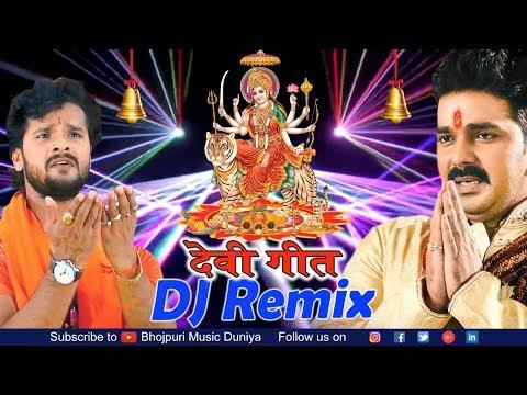 Khesari Lal & Pawan Singh Nonstop Navratri Bhakti DJ Songs 2018 | Bhojpuri Dj Nonstop Bhakti Song