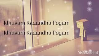 Idhuvum Kadandhu Pogum Video Lyrics| Netrikann|Sid Sriram|Nayanthara|YKA Channel