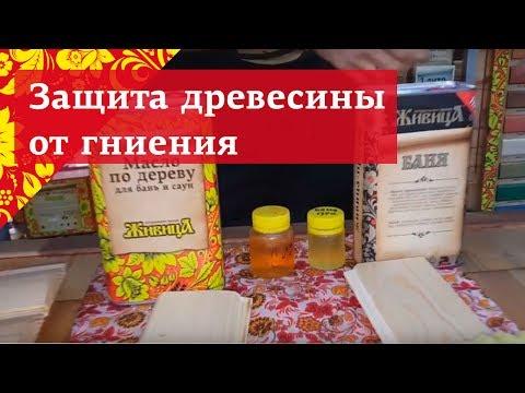 Фото парилок русской бани banyamskru