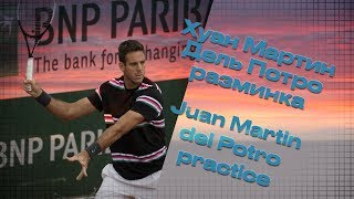 Juan Martin del Potro practice