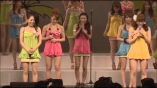 Ebisu Muscats - Ebisu Muscats Satsujin Jiken-Utatte Odotte Korosare...