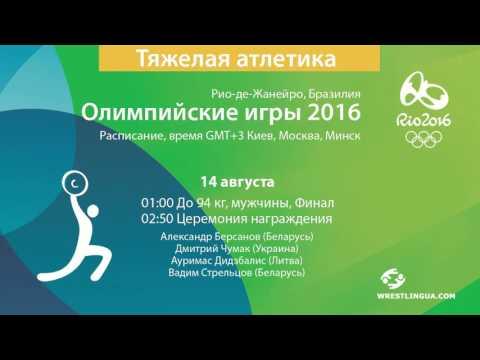 Расписание Чемпионата мира по хоккею 2017 календарь игр и