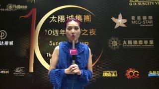 【Suncity Group】「Suncity Group」#Suncity Group,太陽城集團Suncit...