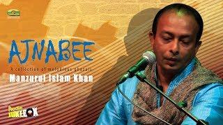 Ajnabee | Manzurul Islam | Full Album | Audio Jukebox