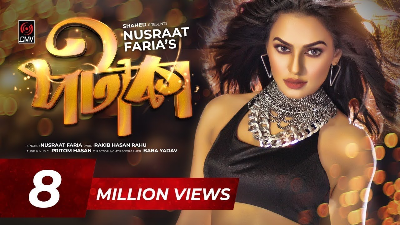 PATAKA (Official Music Video) | Nusraat Faria | Pritom Hasan | Baba Yadav | New Song 2018 #1