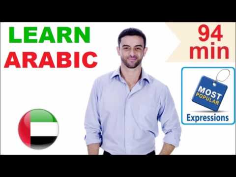 Learn Arabic - Common Words & Expressions