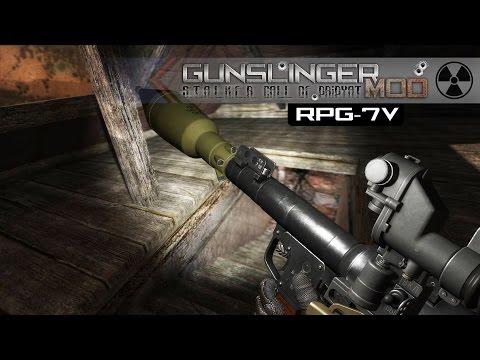 GUNSLINGER Mod [S.COP] RPG-7v / РПГ-7в