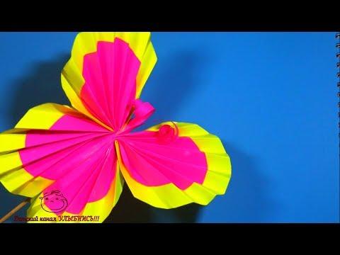Поделка бабочка своими руками из бумаги для детского сада
