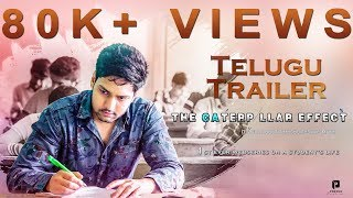 THE CATERPILLAR EFFECT | A Web Series on Student's Life | Telugu Trailer | COMA | Troll CA
